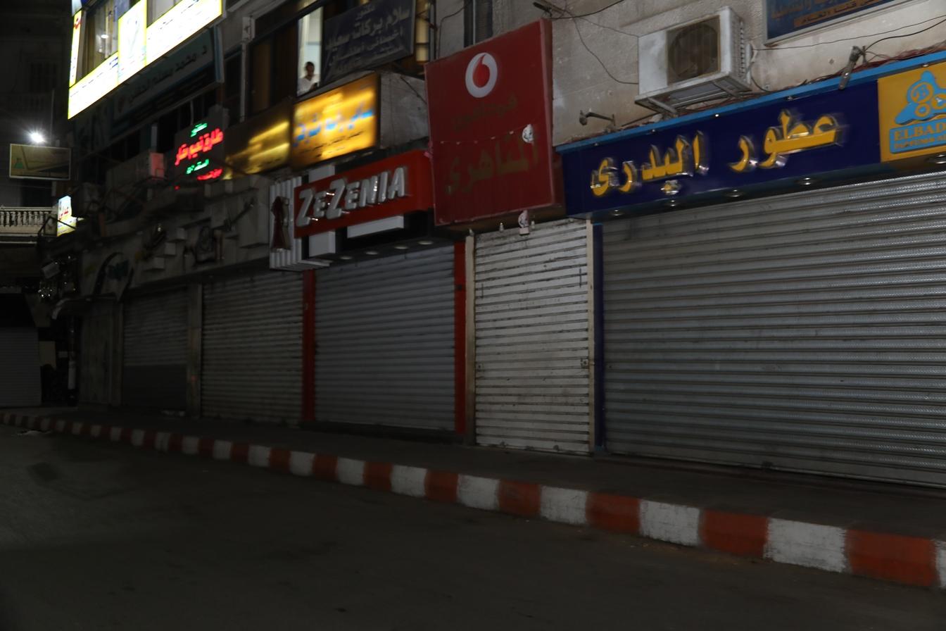 ضبط 263 مخالفة في مجال غلق المحال والمطاعم والمراكز التجارية