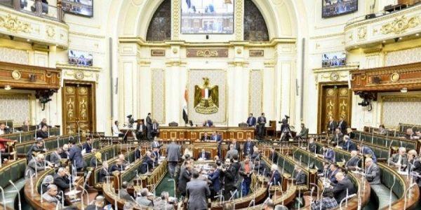 مجلس النواب يوافق نهائيًا على مشروع قانون هيئة الشرطة