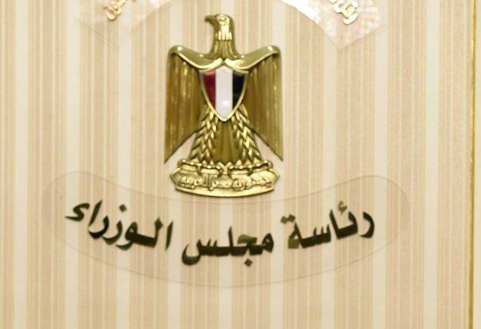 إنفوجراف | مصر تعود لسوق السندات الدولية بأكبر طرح قيمته 5 مليارات دولار