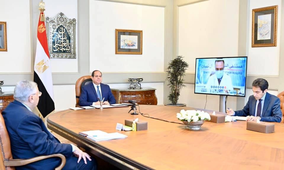 توجيهات الرئيس السيسي بالإسراع في تطوير المنظومة القضائية تتصدر عناوين الصحف