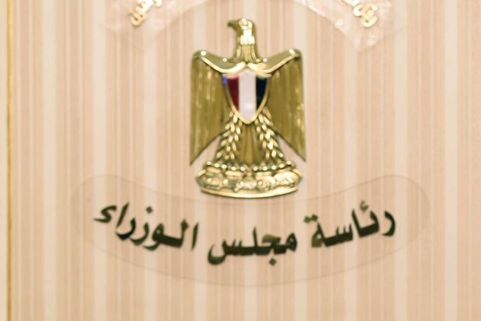الحكومة: لا صحة لإعلان الشروط الجديدة المنظمة لموسم العمرة الحالي