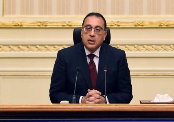 رئيس الوزراء يكلف الوزارات بخطة ترشيد نفقات لمواجهة الظروف الاقتصادية بسبب كورونا