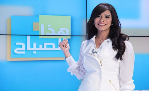 الإعلامية أسماء مصطفى مقدمة برنامج «هذا الصباح» تعلن إصابتها بالسرطان