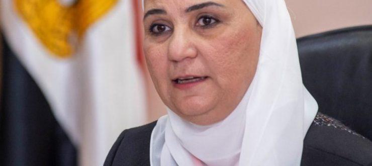 """وزير التضامن الاجتماعي : صرف معاش """"تكافل وكرامة"""" غدًا على مرحلتين"""