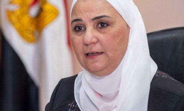 التضامن: المرأة على رأس أولويات برامج وأنشطة الوزارة