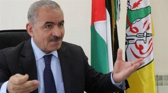 رئيس الوزراء الفلسطينى: عودة جميع الوزارات والهيئات الرسمية للعمل بدءا من الأربعاء المقبل