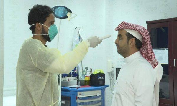 السعودية: تسجيل 1815 إصابة جديدة بـكورونا.. و14 حالة وفاة