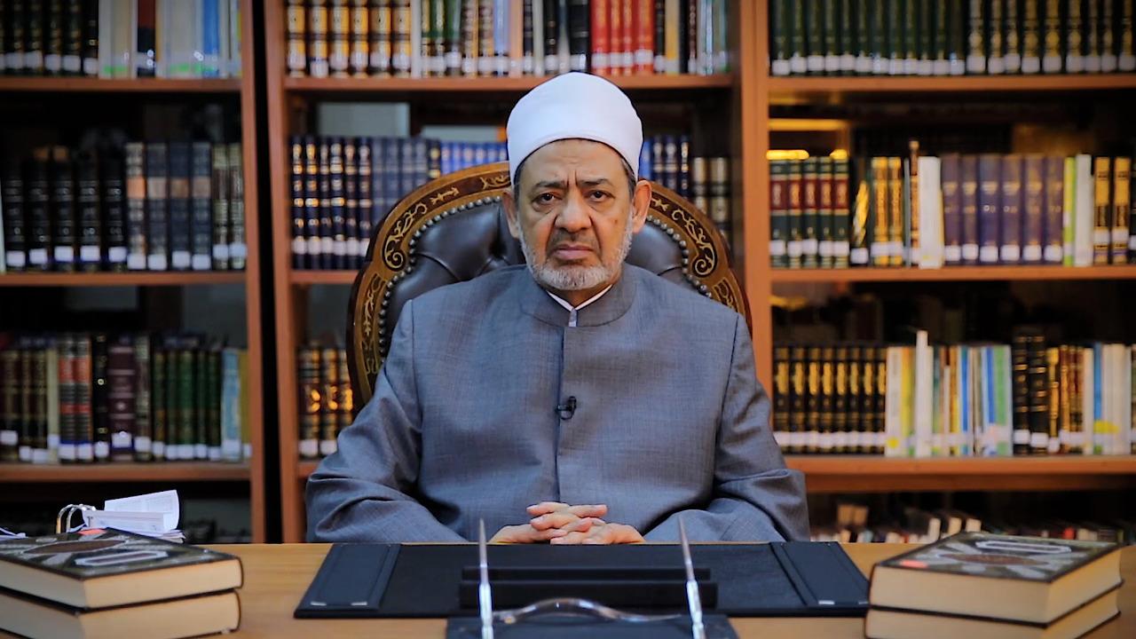 شيخ الأزهر : الإسلام رغّب في العدلِ خاصة في أمور الحكم وبين الأبناء