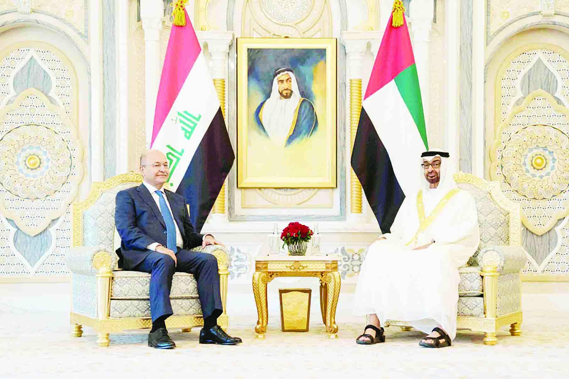 الرئيس العراقي يتبادل التهاني مع ولي عهد أبوظبي بمناسبة حلول عيد الفطر المبارك
