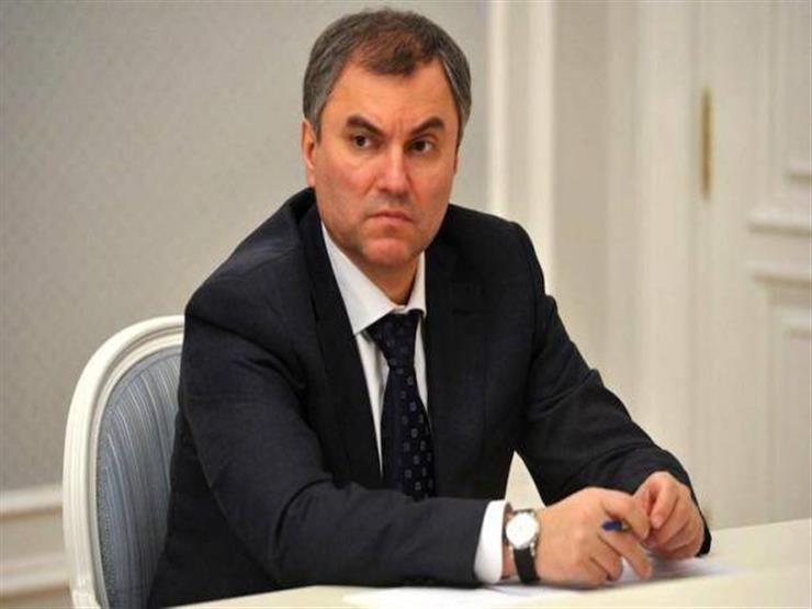 الدوما الروسي : واشنطن تحاول زعزعة استقرار الوضع في روسيا