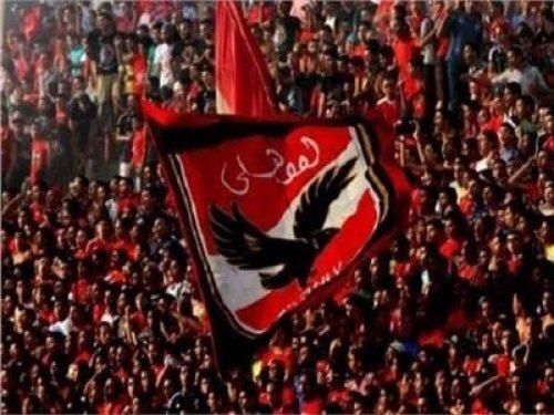 الأهلي رسميا يتوج بطل الدوري بعد خسارة الزمالك أمام أسوان