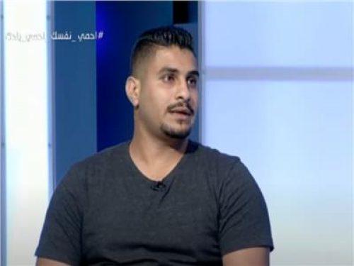البطل محمد تايسون يروي اللحظات الخالدة فى ملحمة البرث