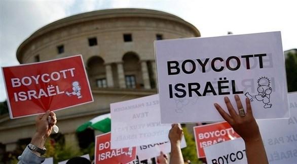حملة فلسطينية واسعة لمقاطعة صفحات إسرائيلية على مواقع التواصل