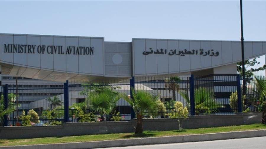 الحكومة تنفى إعادة حركة الطيران بكافة المطارات المصرية بالتزامن مع العيد