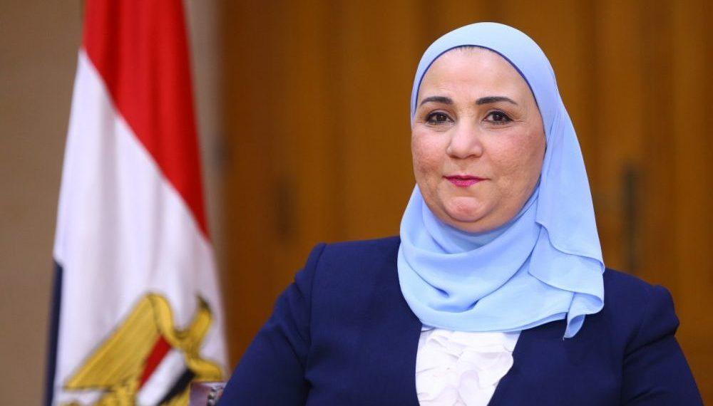 """وزارة التضامن الاجتماعي تبدأ  اليوم صرف معاش """"تكافل وكرامة"""" على مرحلتين"""