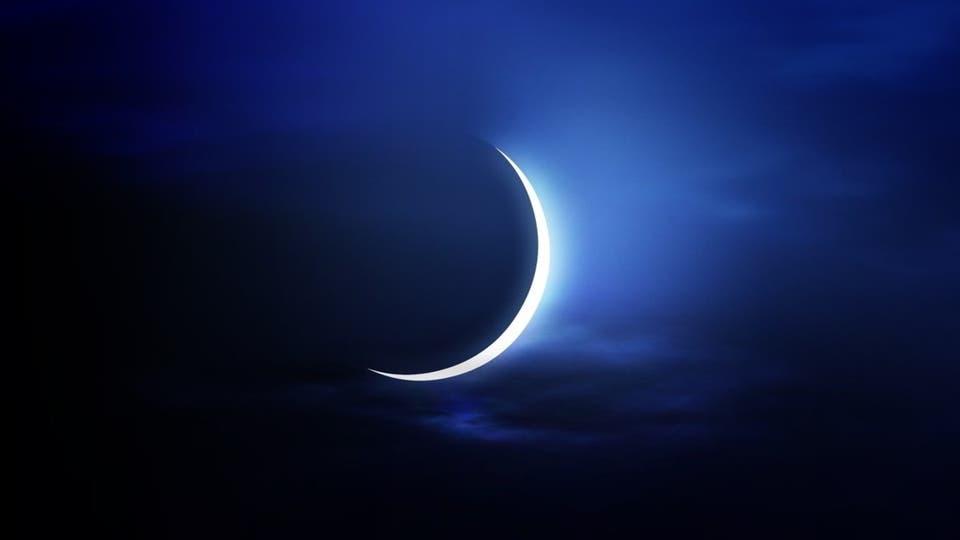 اليوم..الإفتاء تستطلع هلال شوال وتعلن أول أيام عيد الفطر المبارك