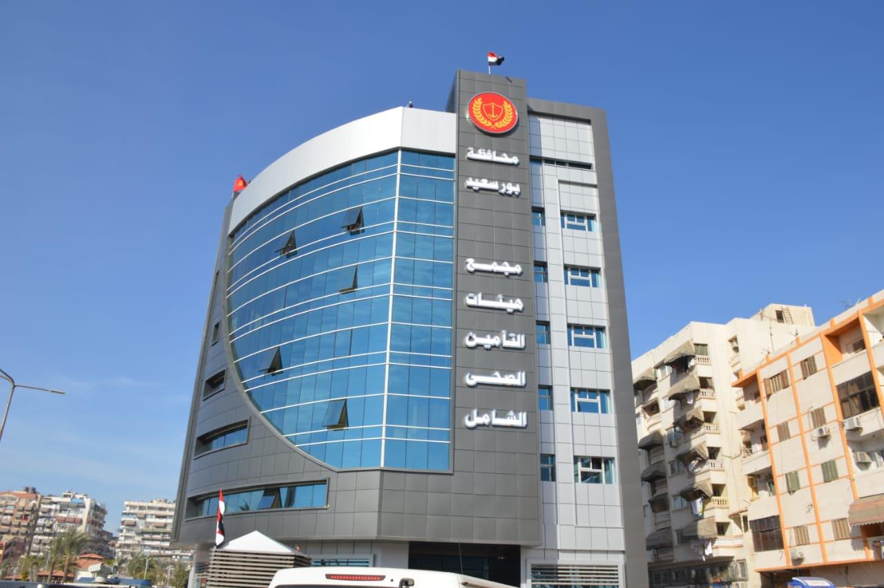 التأمين الصحي الشامل يطلق خدمة الاستشارات الطبية عن بعد مجانا ببورسعيد