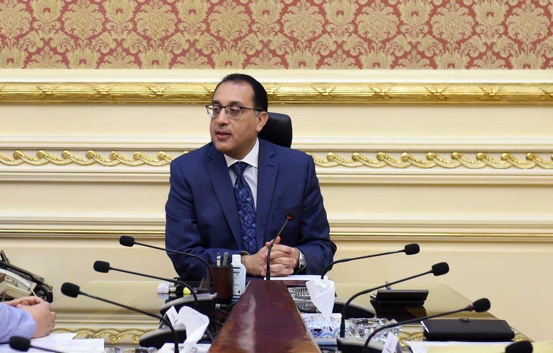 رئيس الوزراء يرأس اجتماع اللجنة العليا المصرية العراقية السبت المقبل