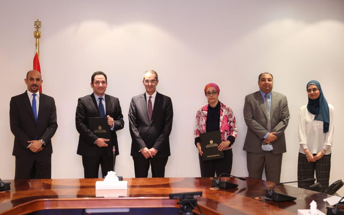 صور | وزير الاتصالات يشهد توقيع مذكرة تفاهم بين معهد تكنولوجيا المعلومات وشركة بالو ألتو العالمية
