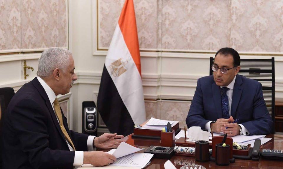 الشأن المحلي يتصدر اهتمامات الصحف المصرية