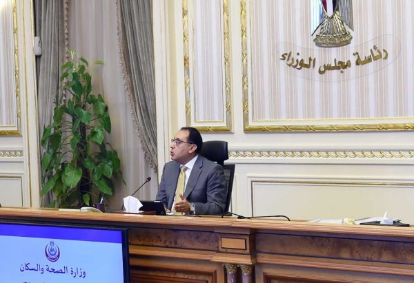 «الوزراء» يستعرض تقريرًا حول أهم مؤشرات الاقتصاد المصري