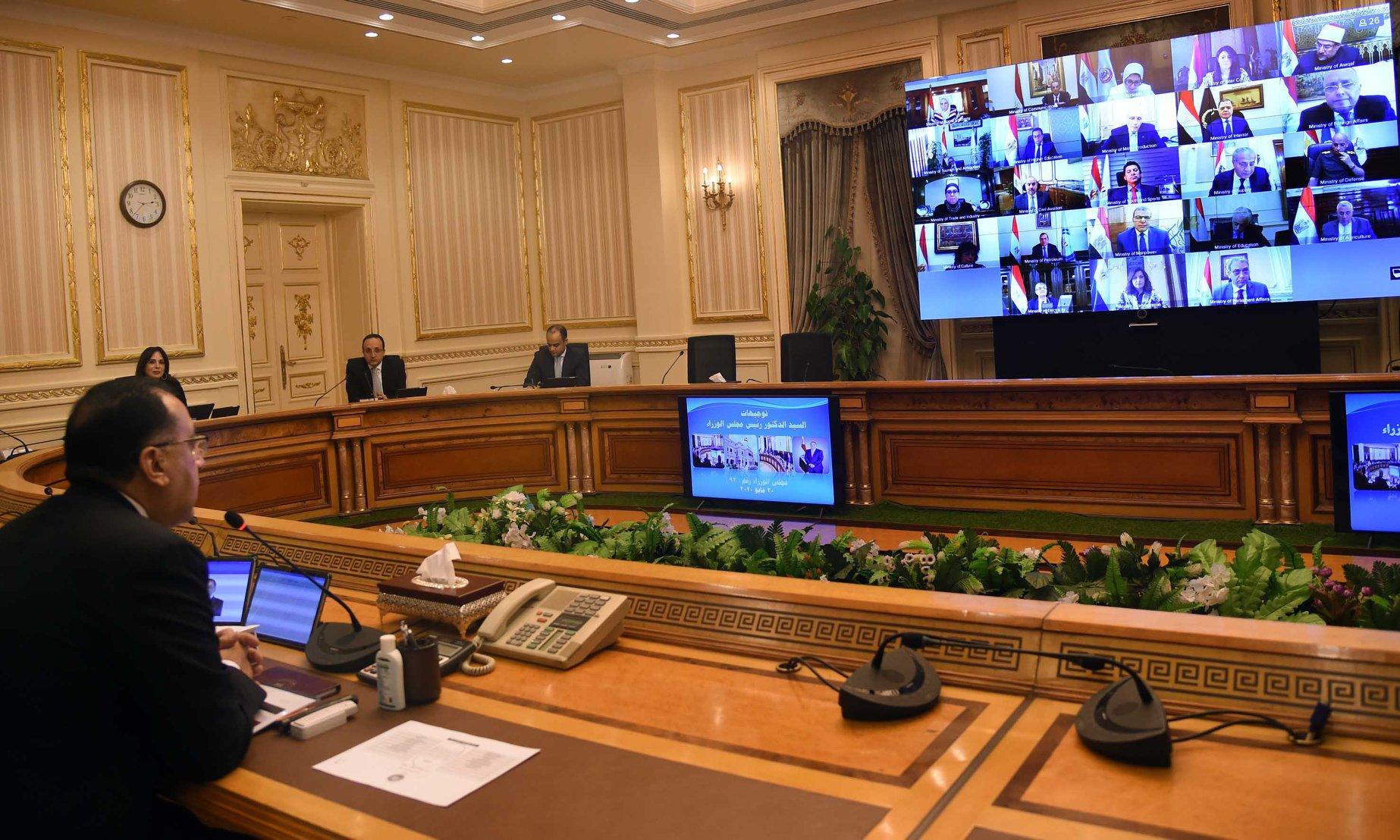 مجلس الوزراء يستعرض تقريراً حول أهم مؤشرات الاقتصاد المصرى