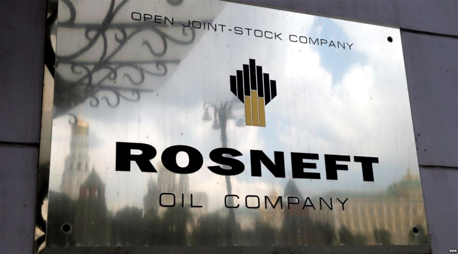 روسنفت تتوقع استقرار إنتاج روسيا النفطي حتى نهاية العام