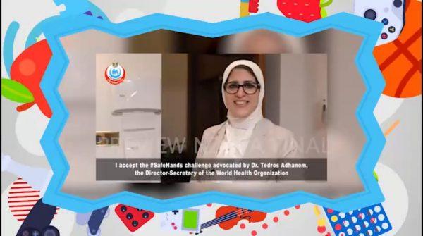 """بمشاركة وزيرة الصحة.. نصائح أحمد يونس للأطفال عن النظافة في """"حلو بس"""""""
