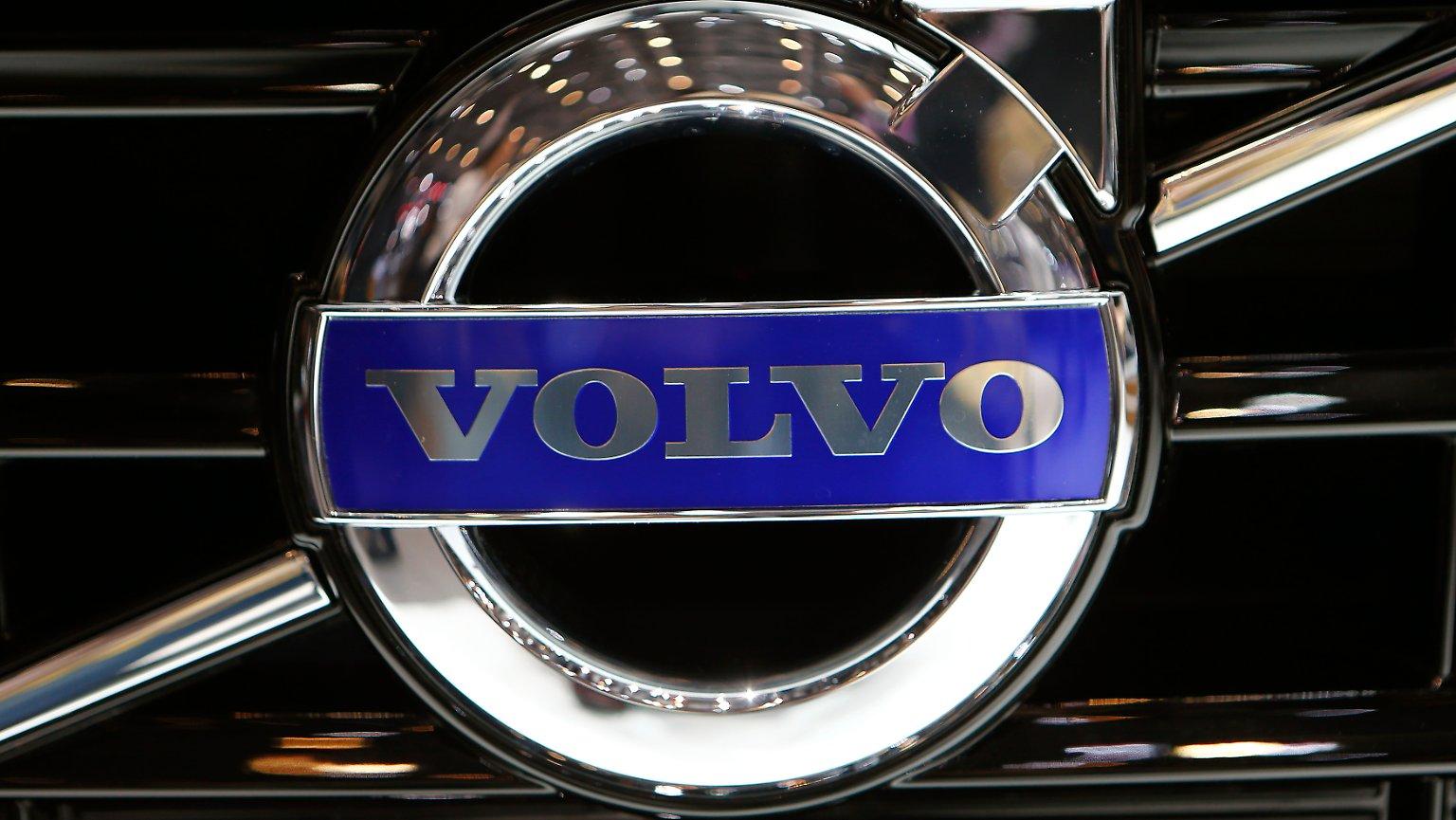 فولفو تطلق سيارة مميزة لفئة الشباب