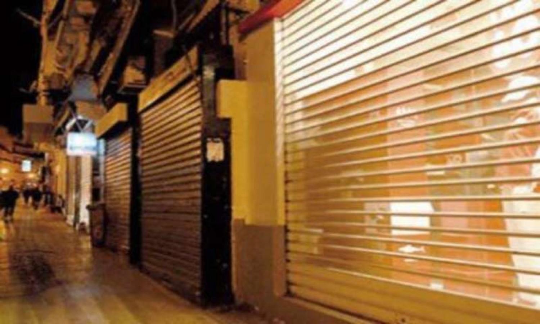 ضبط 160 مخالفة في مجال غلق المحال والمطاعم والمراكز التجارية