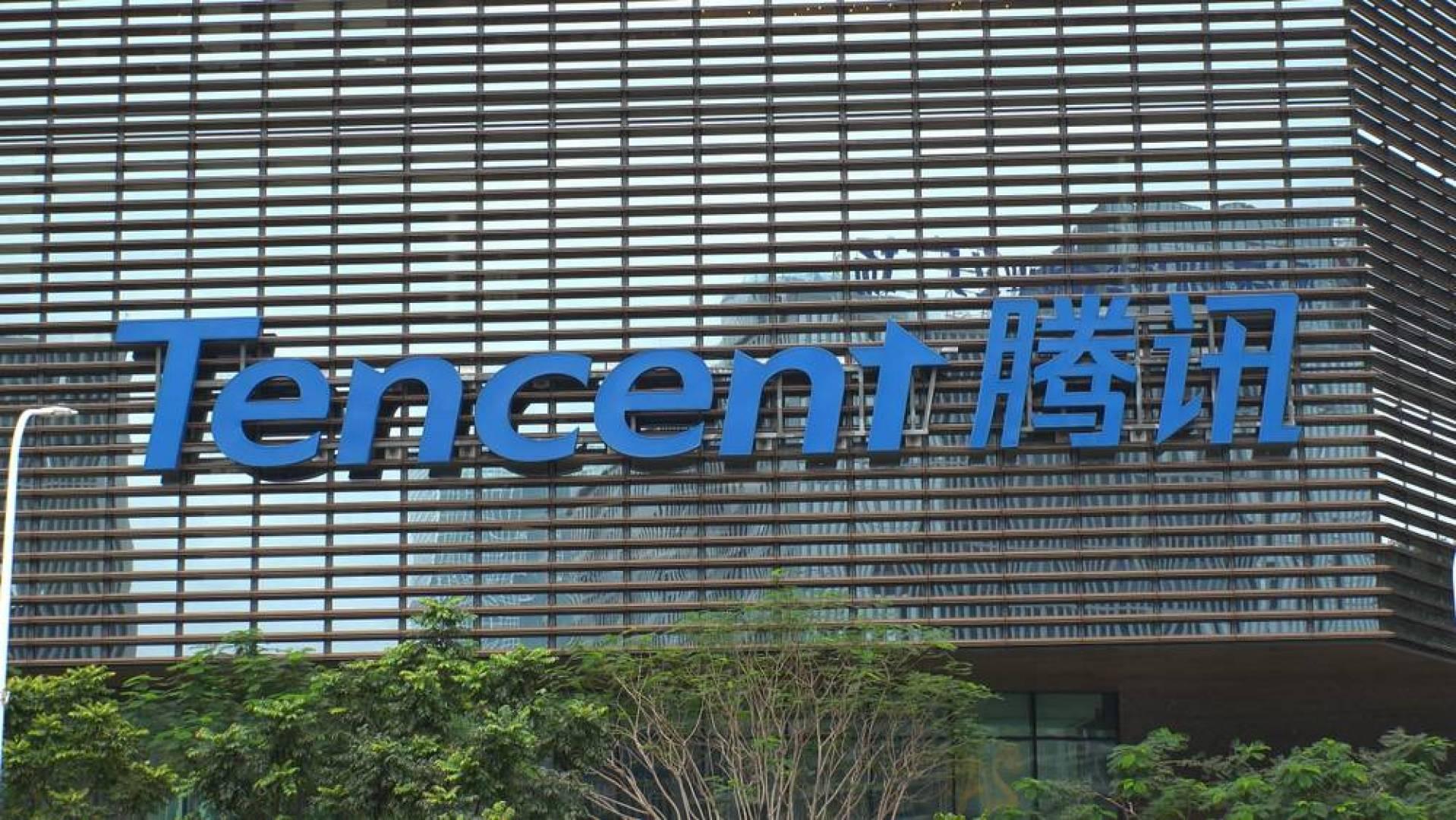 تينسنت تجمع 6 مليارات دولار في أكبر صفقة دين لشركة آسيوية هذا العام