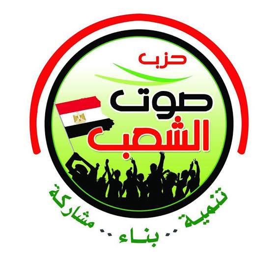 صوت الشعب عن توجيهات السيسي بمساعدة السودان لمواجهة كورونا: أروع الأمثلة بالإنسانية