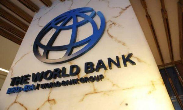 البنك الدولى: مصر فى صدارة الدول لابتكارات التدريس فى ظل أزمة كورونا