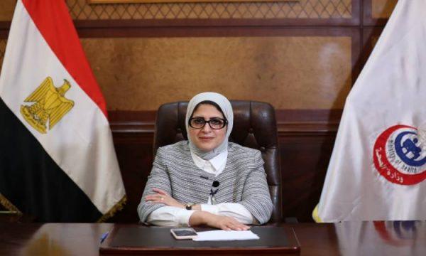 وزيرة الصحة: صرف 83 ألف حقيبة علاج منزلي للمخالطين والمصابين بكورونا