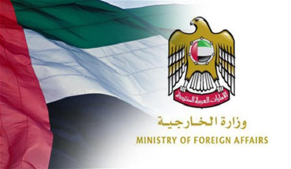 الإمارات: أي تهديد لأمن المملكة العربية السعودية هو تهديد لأمننا واستقرارنا