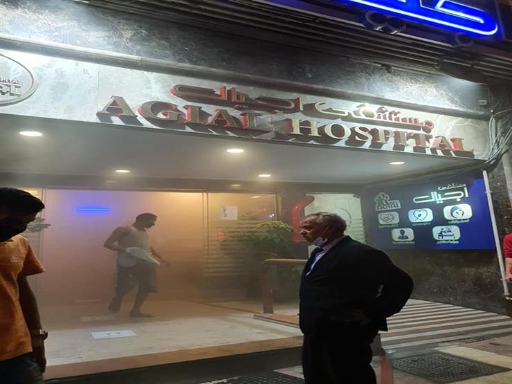 حريق بمستشفى أجيال للولادة في الإسكندرية.. و«الحماية المدنية» تنقذ 3 أطفال حديثي الولادة