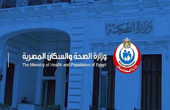 وزارة الصحة: تسجيل 1152 حالة إيجابية جديدة لفيروس كورونا و 38 حالة وفاة