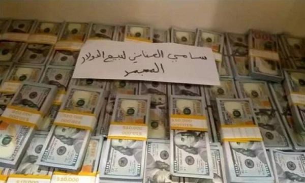 3 ملايين دولار مجمد تغزو سوق العملات الليبي عبر تركيا