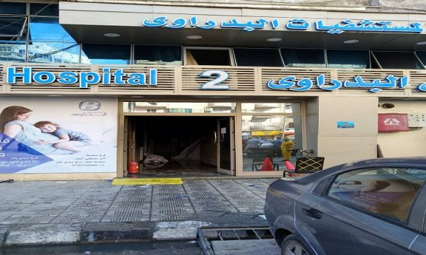 محافظ الإسكندرية: 7 وفيات و9 مصابين إثر حريق مستشفى بدراوى