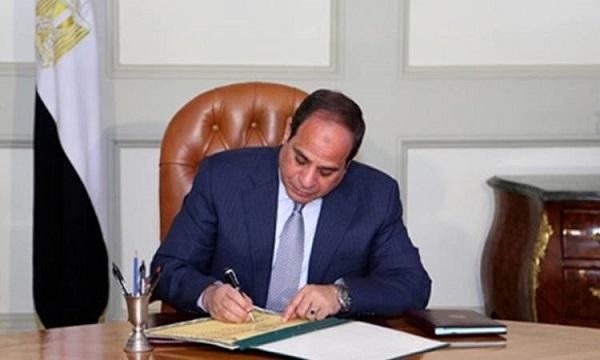 قرار جمهوري بتعيبن القاضي محمد غراب نائبا مساعداً عاما
