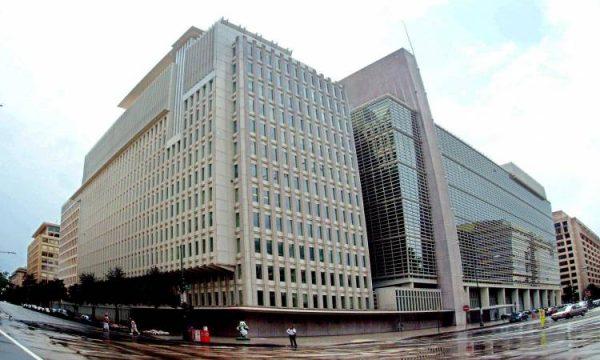 البنك الدولى: مصر الأعلى نموا بالشرق الأوسط وشمال إفريقيا فى 2020