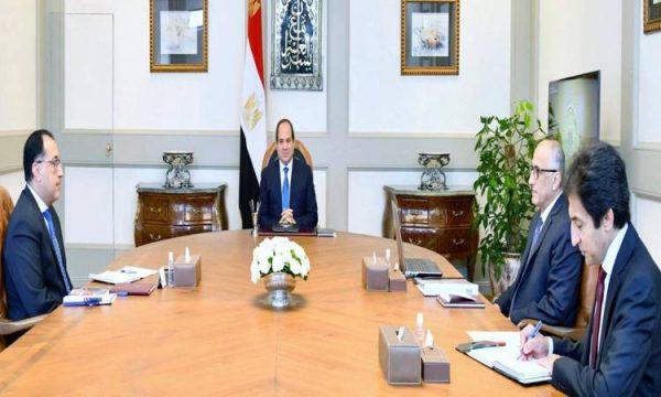 الرئيس السيسى يوجه باتخاذ جميع إجراءات تحسين المؤشرات الاقتصادية