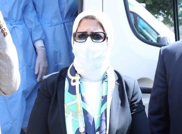 وزيرة الصحة تتوجه إلى الإسكندرية لمتابعة سير العمل بمستشفيات علاج كورونا