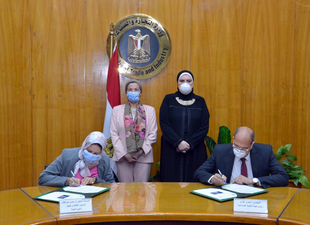 صور | وزيرتا البيئة والصناعة تشهدان توقيع بروتوكول لتيسير إجراءات منح التراخيص بالمنشآت الصناعية