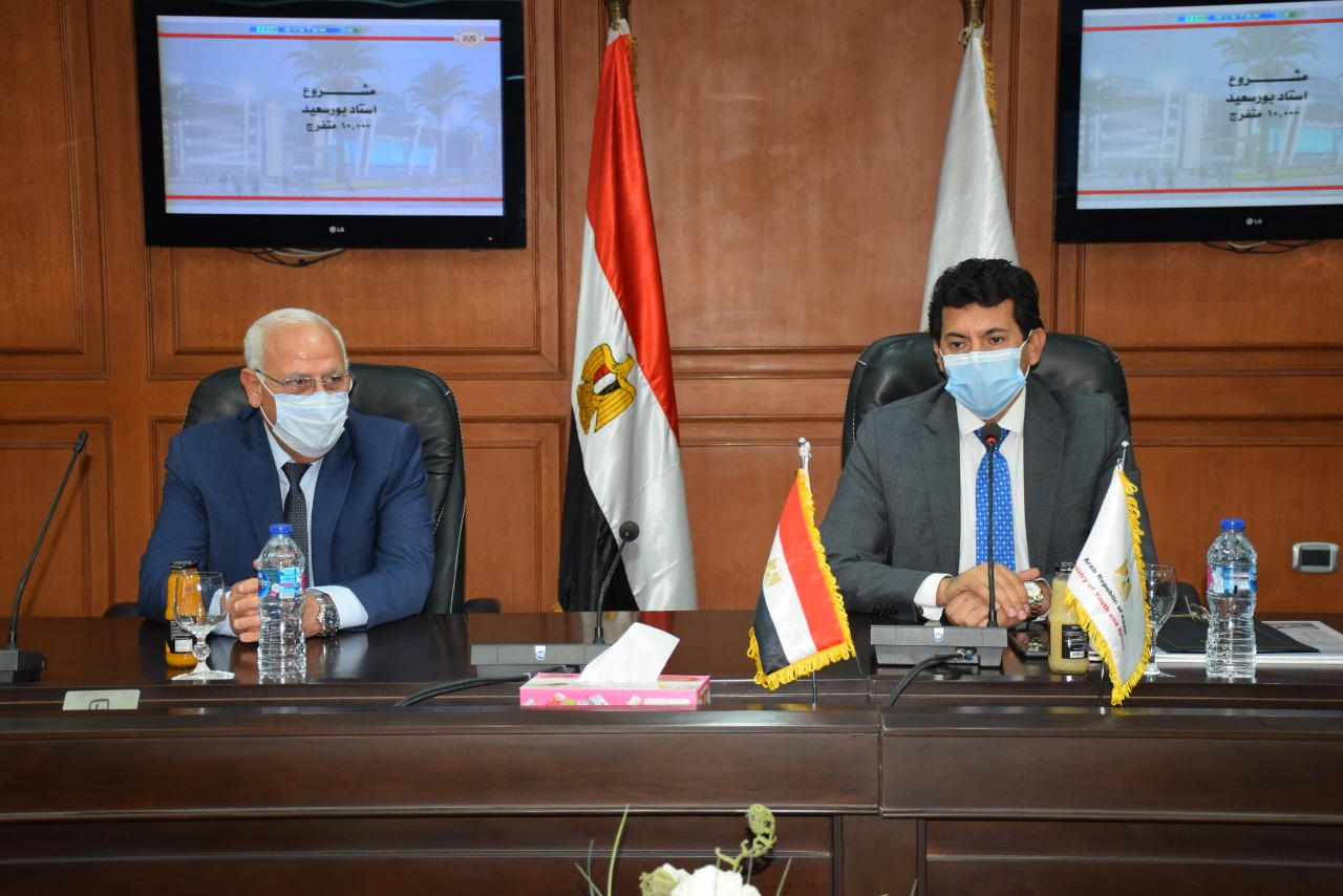 وزير الرياضة ومحافظ بورسعيد يبحثان انشاء المدينة الرياضية بمدينة سلام بورسعيد