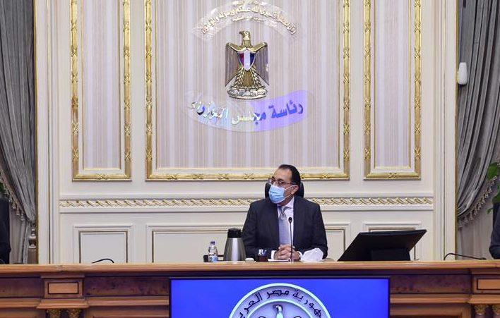 مجلس الوزراء يوافق على اتفاقية مصر والبنك الإفريقي بشأن دعم الكهرباء