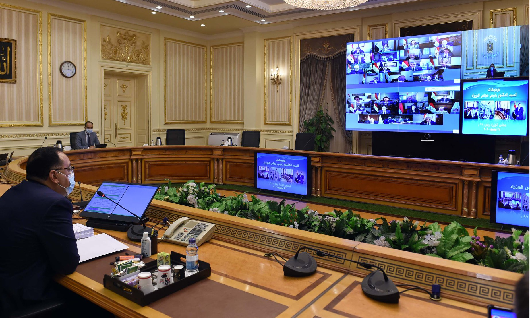 تطورات سد النهضة على طاولة مباحثات مجلس الوزراء