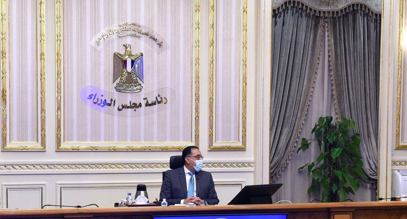رئيس الوزراء يتابع إجراءات تحسين مؤشر ممارسة أنشطة الأعمال