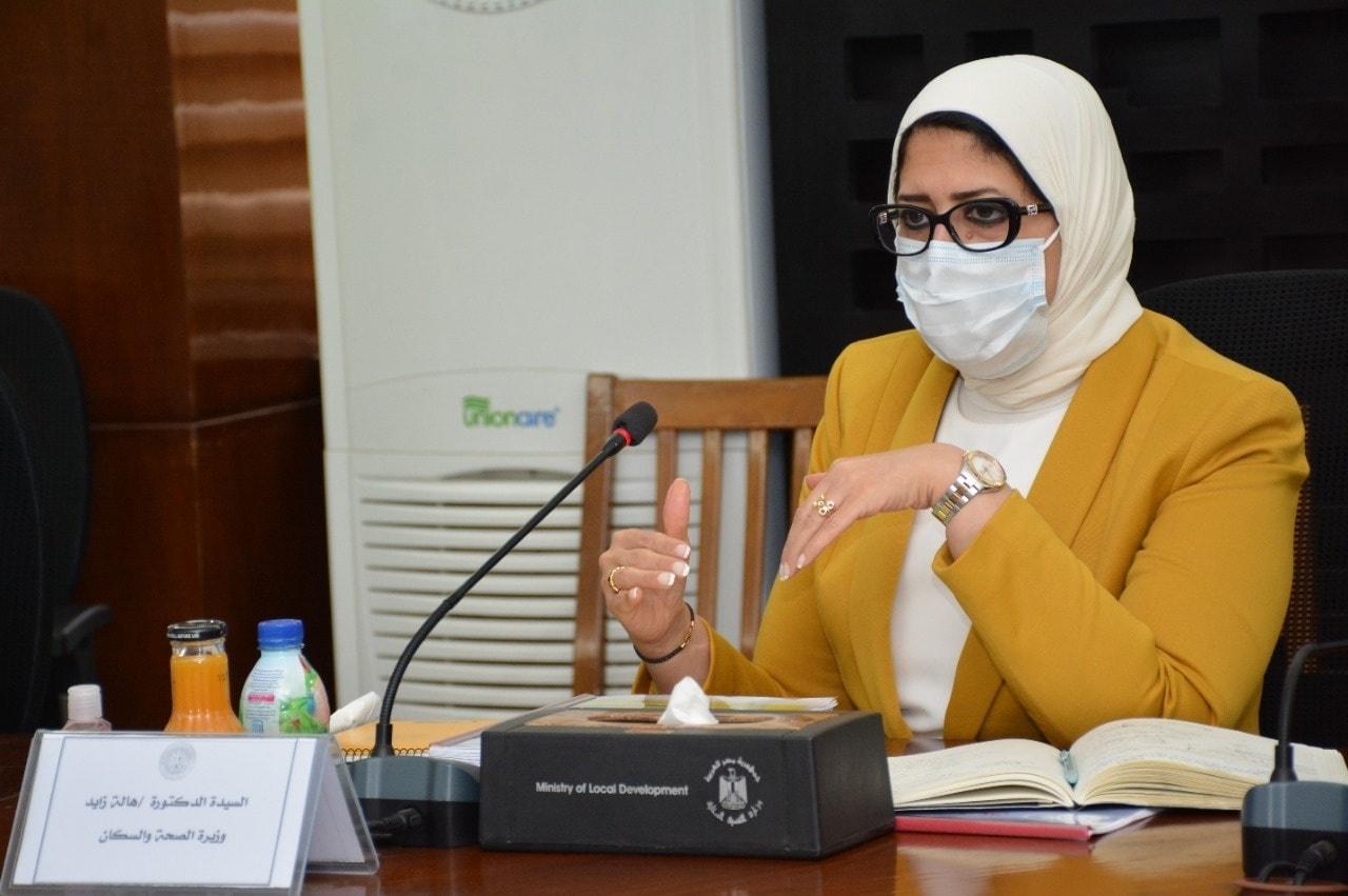 وزيرة الصحة تشدد على استمرار إجراءات الوقاية من كورونا بعد تجمعات العيد