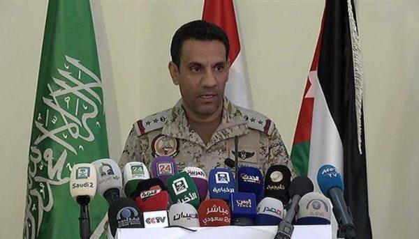 التحالف العربي يعلن تدمير طائرة مسيرة مفخخة أطلقتها ميليشيات الحوثي باتجاه السعودية